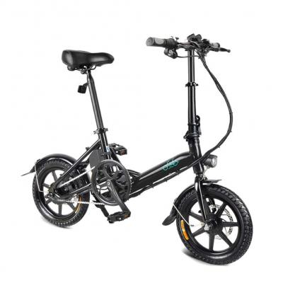 Lzndeal 1 PCS Electric Folding Bike Foldable Bicycle Double Disc Brake Portable for Cycling