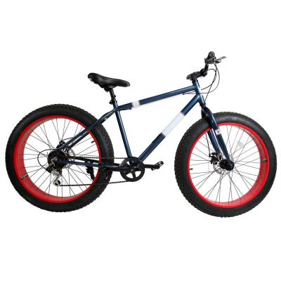 Ridgeyard Fat Bike 26